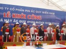 Tổ chức lễ khởi công nhà máy Pinaco lớn nhất Việt Nam | Cosmos Event